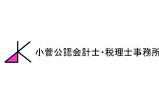【税理士】福岡進出の税理士法人の代表と食事に行きました