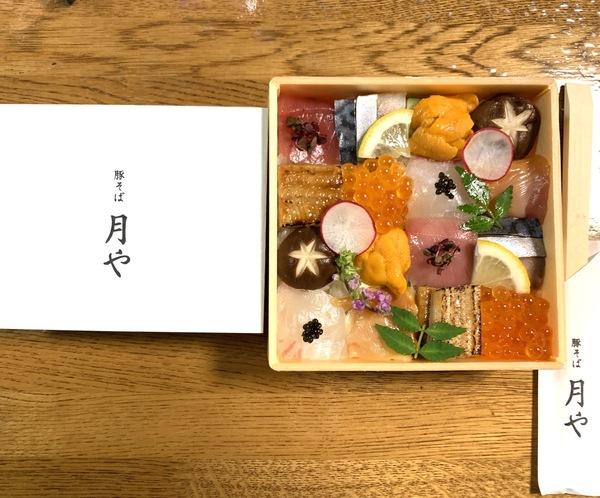 散らかってないちらし寿司【豚そば月や 大名店】