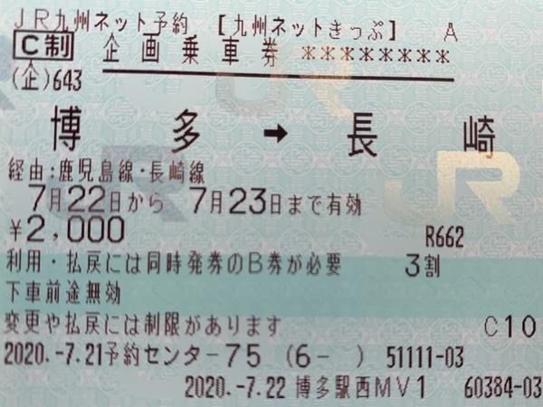 【税務・社会福祉法人】今日は長崎のお客様と打ち合わせです。